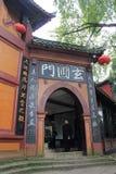 Templo de Mount Qingcheng na porcelana Foto de Stock