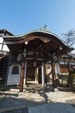 Templo de Nansenji em Yanaka, Tóquio Imagens de Stock Royalty Free