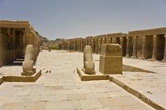 Templo de Philae Fotos de Stock Royalty Free