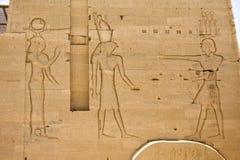 Templo de Philae Foto de Stock Royalty Free