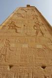 Templo de Philae fotografia de stock royalty free