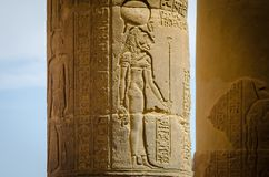 Templo de Philae, templo do Isis nile imagem de stock royalty free