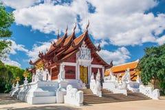 Templo de Q Lomé imagem de stock