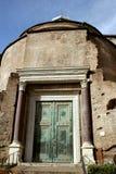 Templo de Romolo Imagens de Stock Royalty Free
