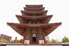 Templo de Shitennoji Fotos de archivo