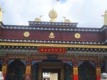 Templo de Songzanlin imagens de stock