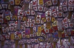 TEMPLO DE SOUTHKOREA SEUL YOGYESA foto de archivo libre de regalías