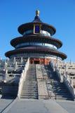 Templo de Sun Fotografia de Stock