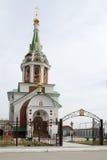 Templo de Svyatonikolsky Tyumen Rússia Imagens de Stock Royalty Free