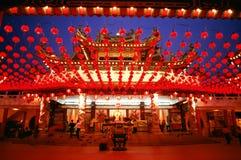 Templo de Thean Hou Foto de archivo