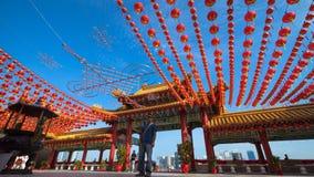 Templo de Thean Hou durante o ano novo de Cinese Fotografia de Stock