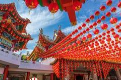 Templo de Thean Hou en Kuala Lumpur Imágenes de archivo libres de regalías