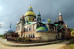 Templo de todas as religiões, Kazan, Rússia imagem de stock royalty free