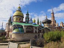 Templo de todas as religiões na cidade de Kazan, Rússia imagens de stock royalty free