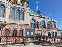 Templo de todas las religiones, templo ecuménico Imagen de archivo libre de regalías