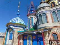 Templo de todas las religiones, templo ecuménico Foto de archivo libre de regalías