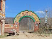 Templo de todas las religiones, templo ecuménico Imagen de archivo