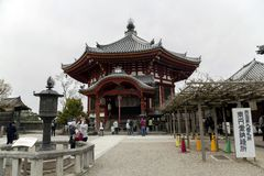 Templo de Toshodai-ji em Nara Foto de Stock Royalty Free