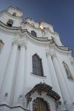 Templo de Uniat Imagem de Stock