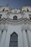 Templo de Uniat Fotos de Stock Royalty Free