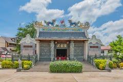 Templo de Vientiane Fude imagem de stock royalty free