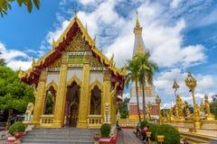 Templo de Wat Phra That Panom Imagen de archivo