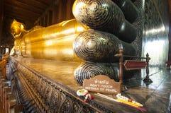 Templo de Wat Po en Bangkok Imágenes de archivo libres de regalías