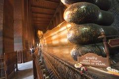 Templo de Wat Po en Bangkok Foto de archivo