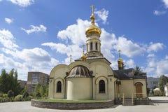 Templo de Xenia de St Petersburg en Donetsk Fotos de archivo libres de regalías