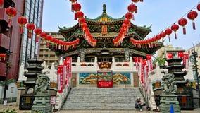 Templo de Yokohama en la ciudad de China Foto de archivo libre de regalías