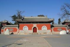 Templo de Zhengjue no parque de Yuanmingyuan Fotos de Stock Royalty Free