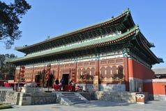 Templo de Zhengjue no parque de Yuanmingyuan Fotografia de Stock Royalty Free