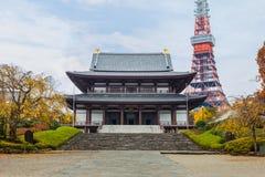 Templo de Zojoji no Tóquio imagem de stock
