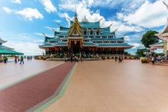 Templo del buddhism imagen de archivo
