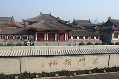 Templo del chino tradicional en Xian Imagenes de archivo