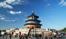 Templo del cielo Imágenes de archivo libres de regalías