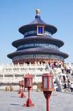Templo del cielo en Pekín China Imagen de archivo libre de regalías