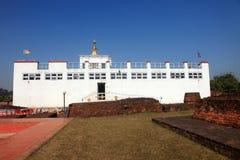 Templo del devi del maya, Lumbini. foto de archivo libre de regalías
