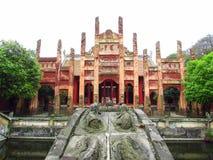 Templo del gongo de Zi imagen de archivo libre de regalías
