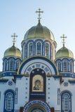 Templo del icono de Kazán de la madre de dios La iglesia ortodoxa Imágenes de archivo libres de regalías