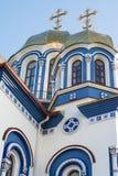 Templo del icono de Kazán de la madre de dios La iglesia ortodoxa Imagen de archivo libre de regalías