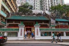 Templo del MES del hombre en Hong-Kong Foto de archivo