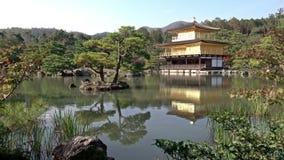 Templo del pabell?n de oro Kinkaku-ji, Kyoto Jap?n metrajes