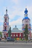 Templo del profeta Juan del santo el precursor en el centro de la ciudad de Kaluga, Rusia imágenes de archivo libres de regalías