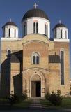 Templo del santo Sava, Novi Sad Imágenes de archivo libres de regalías