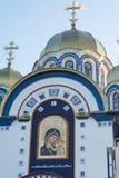 Templo do ícone de Kazan da mãe do deus A igreja ortodoxa Imagens de Stock Royalty Free