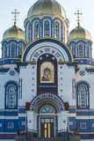 Templo do ícone de Kazan da mãe do deus A igreja ortodoxa Imagens de Stock
