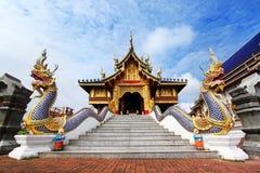 Templo do antro de Wat Ban situado na parte ocidental da cidade velha c Imagens de Stock