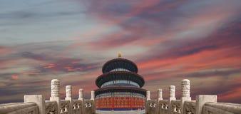 Templo do Céu (altar do céu), Pequim, China Fotografia de Stock Royalty Free