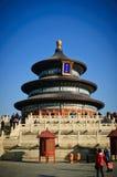 Templo do Céu no Pequim Imagem de Stock